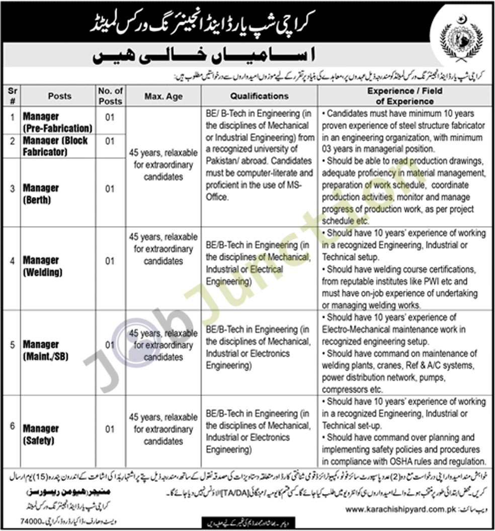 Manager Jobs in Karachi Shipyard and Engineering Works